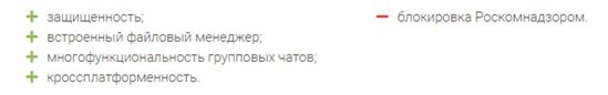 Программы для компьютера сделанные в России., изображение №12