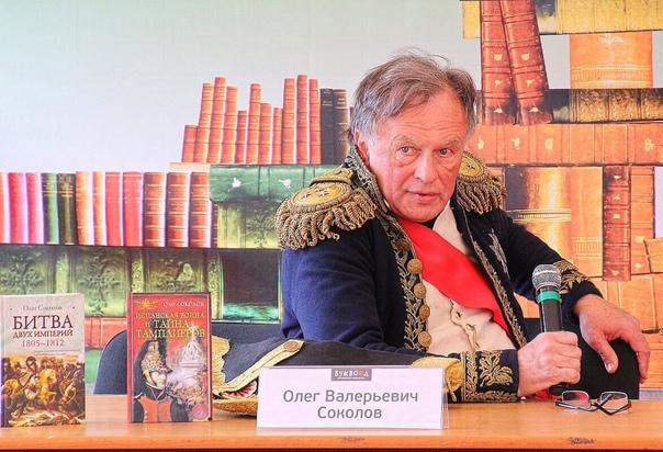 Историк Олег Соколов выступил с последним словом в суде по делу об убийстве аспирантки Анастасии Ещенко Перед своим выступлением обвиняемый начал пререкаться с адвокатом родителей Ещенко, в