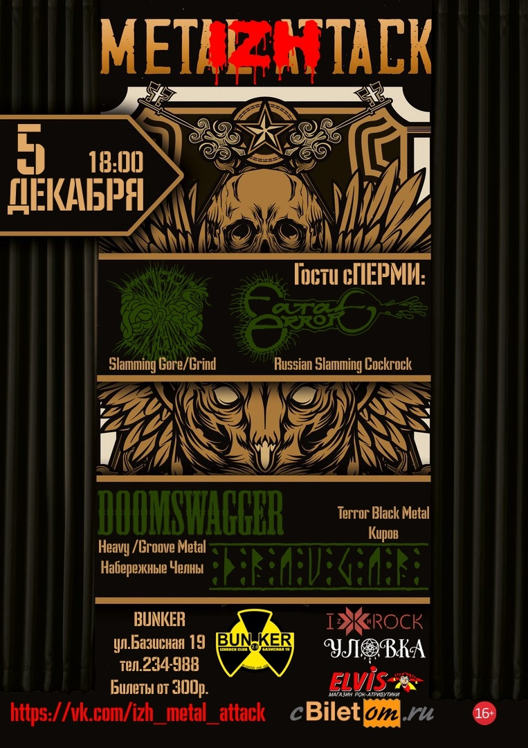 Афиша 5.12 IZH METAL ATTACK / BUNKER