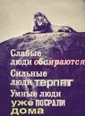 Либо Андрей | Санкт-Петербург | 11