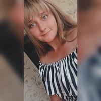 ВалентинаНовикова
