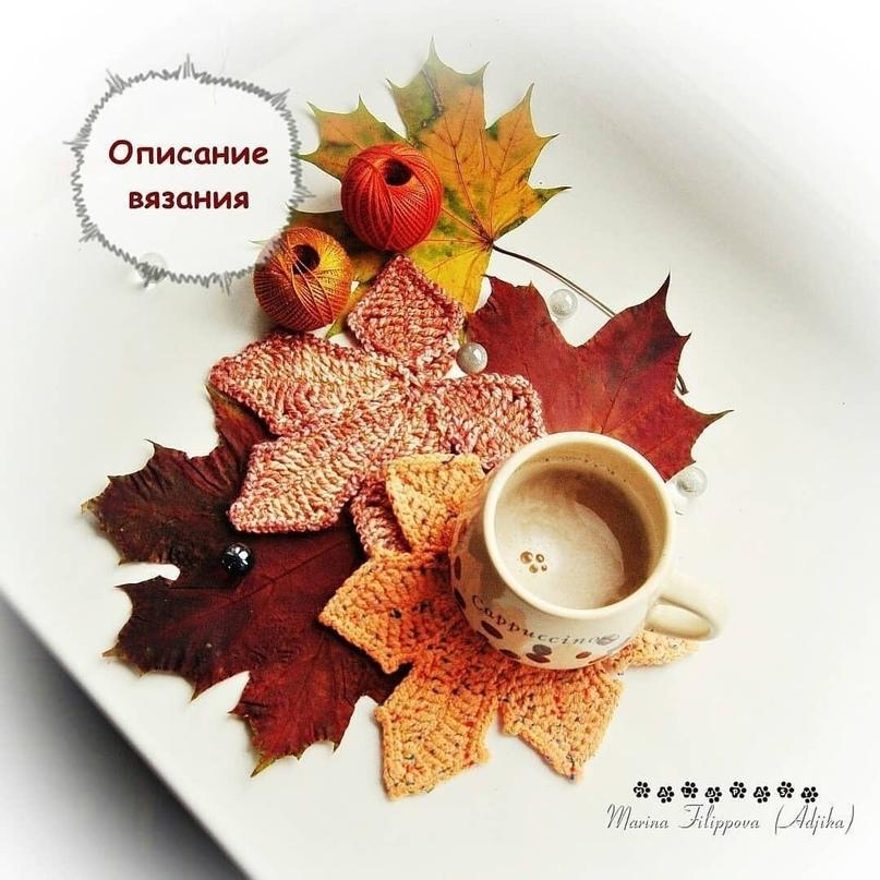 Кленовые листья. Автор malupasy_brooch