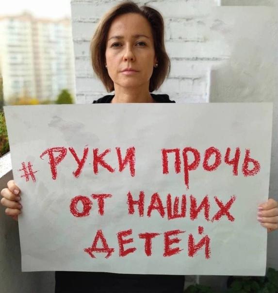 ❗Родители учеников пожаловались в СК на решение мэрии Москвы проводить экспресс-тестирование на ковид в школах.... [читать продолжение]