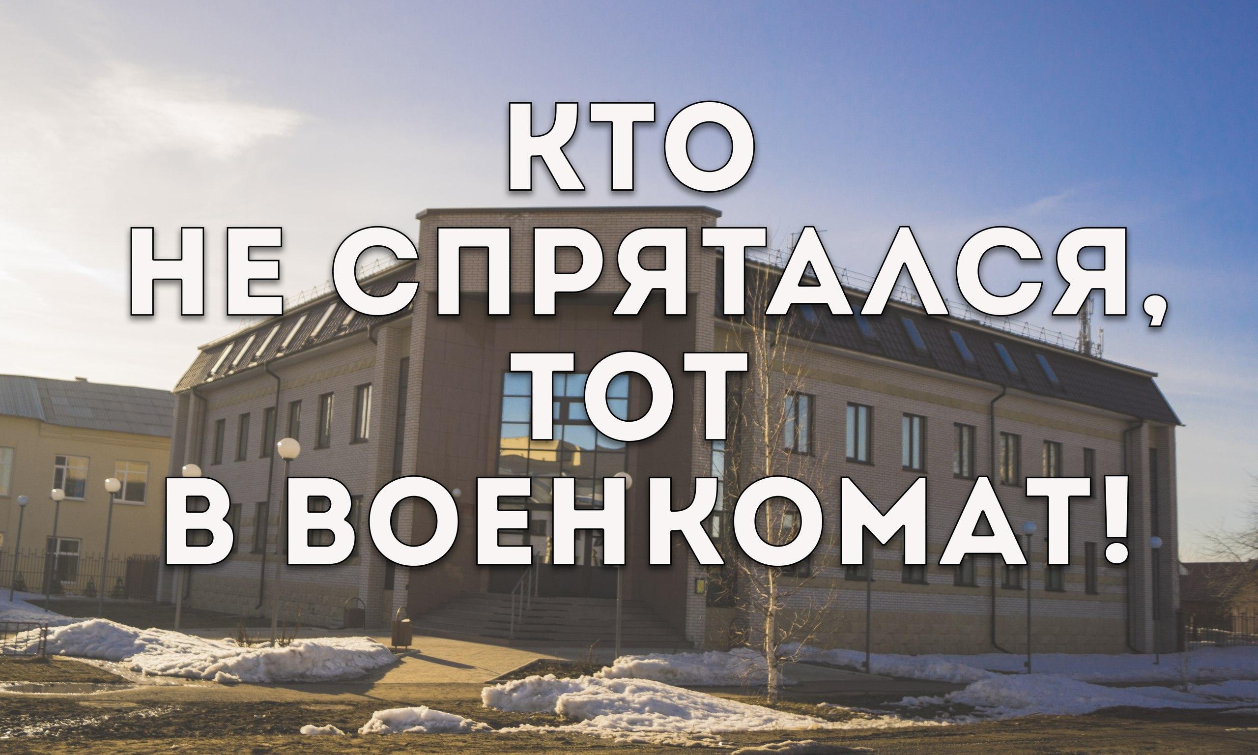В России начался военный призыв в армиюВесенний