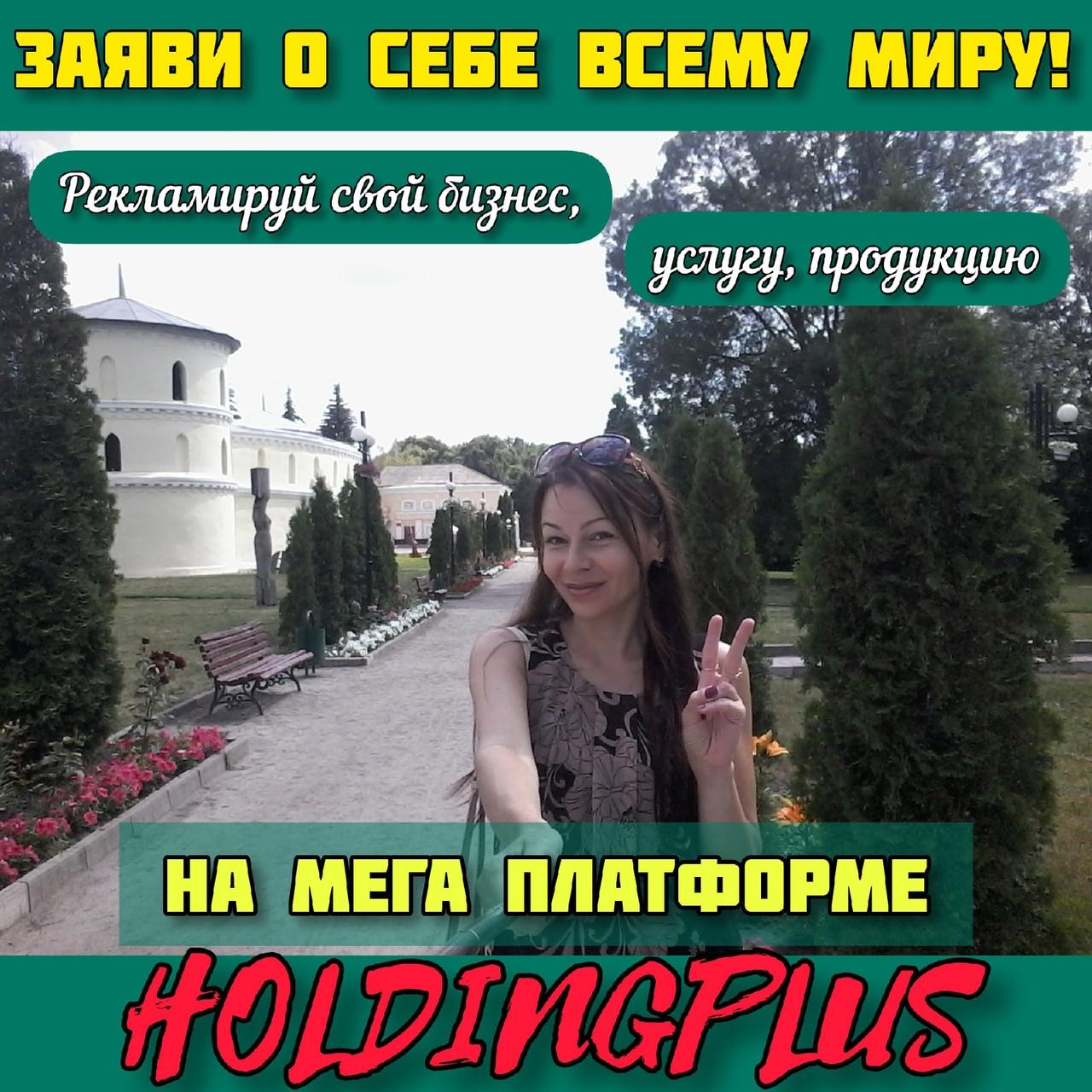 фото из альбома Яны Мосьпан №6