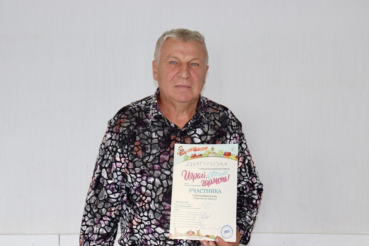 Петровчанин Сергей Доренский выступил на фестивале «Играй, гармонь!»