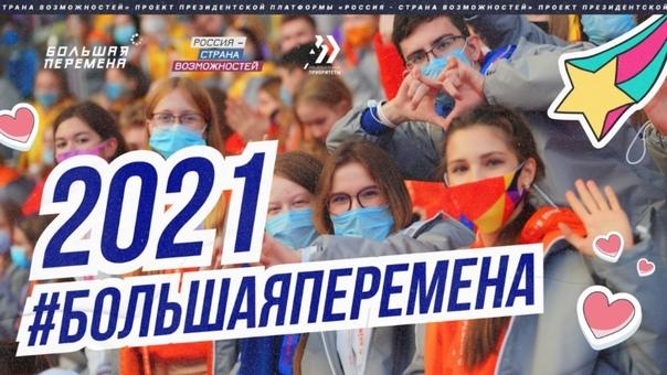 Бузулучанка вошла в число финалистов Всероссийског...
