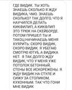 Никитин Константин   Москва   36