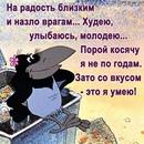 Валентина Теплова фотография #49