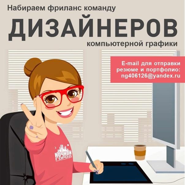 Найти фрилансера по подбору персонала freelance game developer