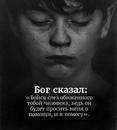 Сычев Павел | Санкт-Петербург | 1