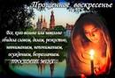 Валентина Теплова фотография #46
