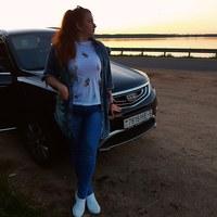 Фотография анкеты Анастасии Бондаровец ВКонтакте