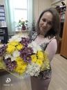 Татьяна Ткачева