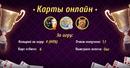 Джувеликян Сергей   Сочи   1