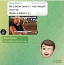 Конкин Даниил   Санкт-Петербург   8