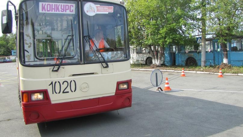 Конкурс профессионального мастерства среди водителей троллейбуса— 2021., изображение №58
