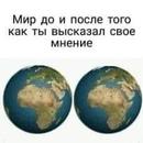 Каменщиков Олег   Москва   6
