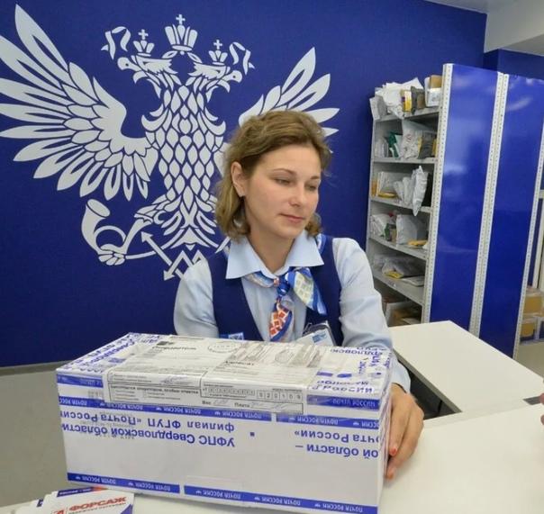 Стал известен график работы почты в нерабочие и пр...