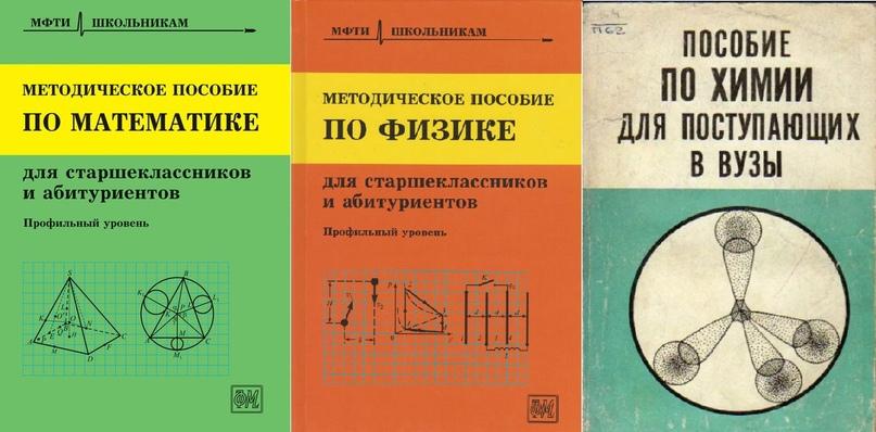 Методическое пособие по математике для поступающих в вузы [2006] Шабунин