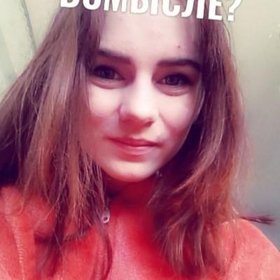 Viktoria, 21, Domna