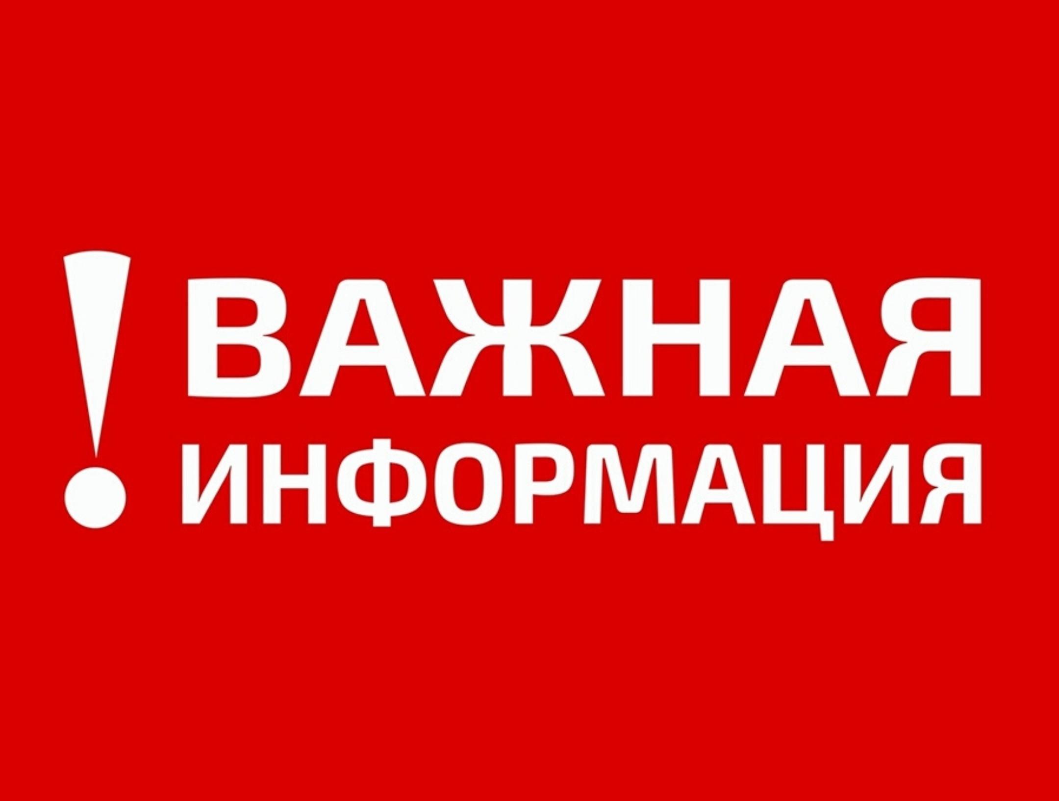 В Саратовской области вводится обязательная противоковидная вакцинация для ряда категорий граждан