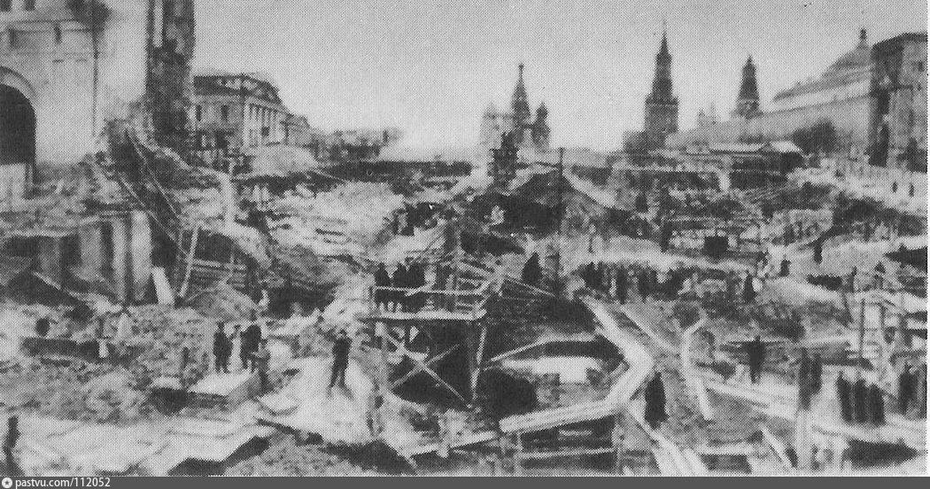 Вид строительной площадки здания Исторического музея