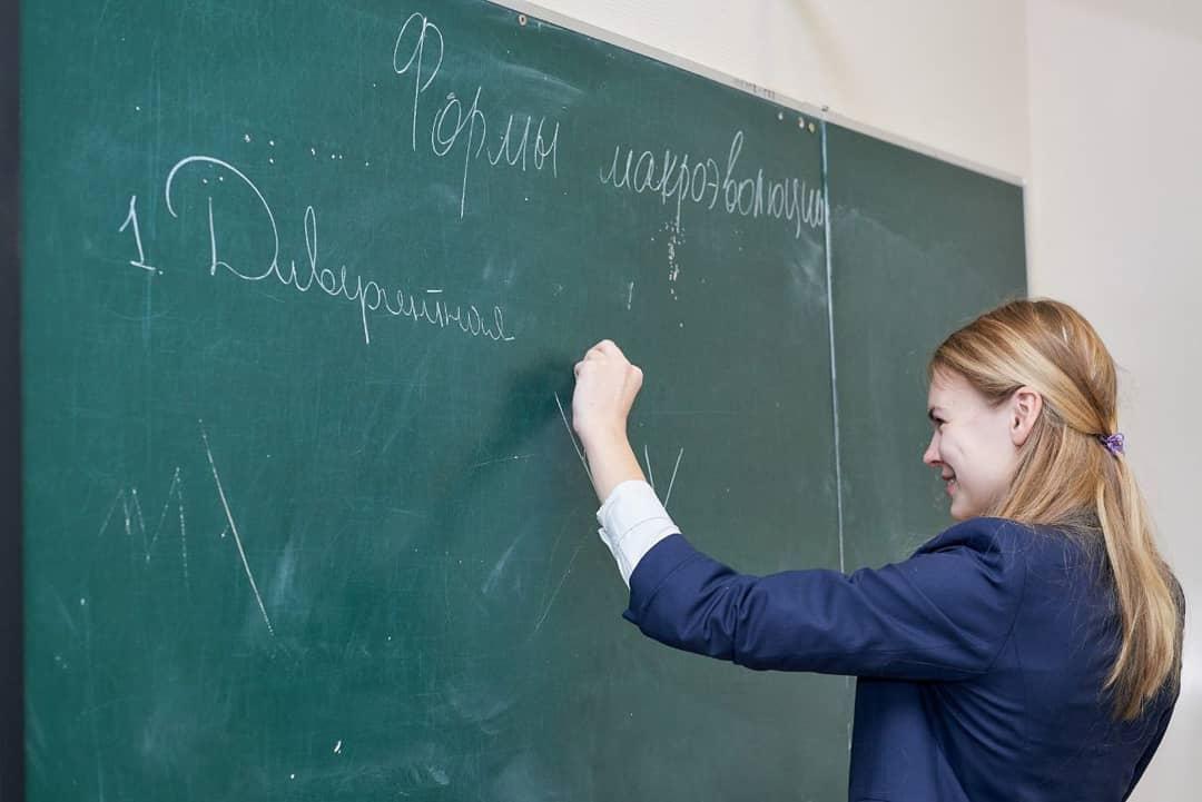 Педагоги Саратовской области получат денежное поощрение за подготовку призёров олимпиад