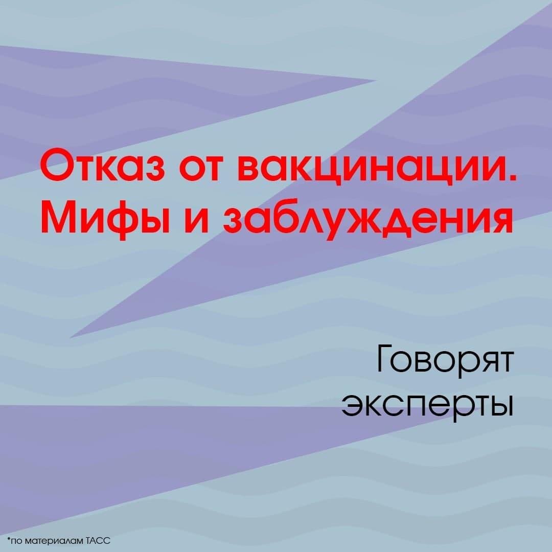 В Саратовской области новый антирекорд. От коронавируса за сутки скончались 15 жителей