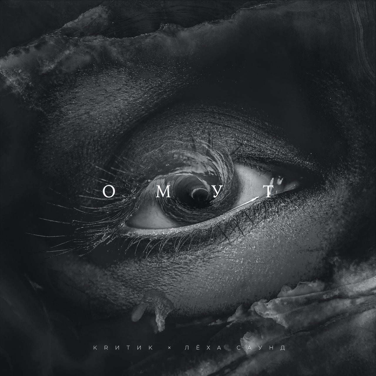 фото из альбома Евгения Пастухова №15