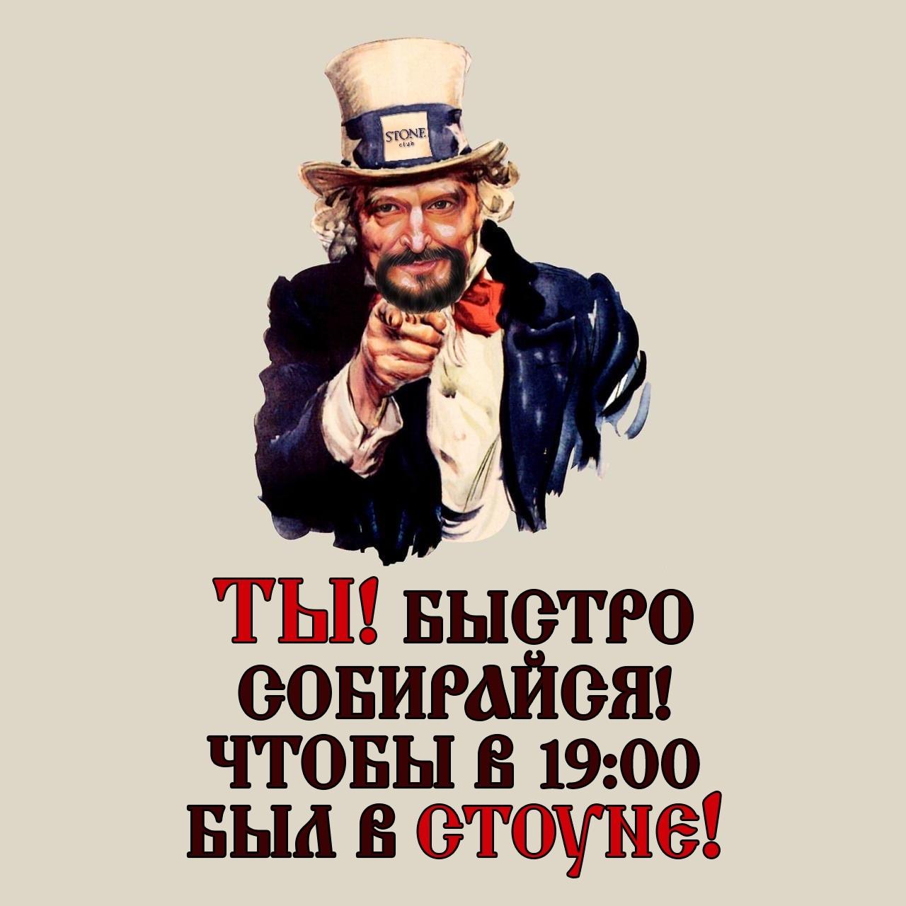 Кафе, кальянная, бар «l'eto cafe» - Вконтакте