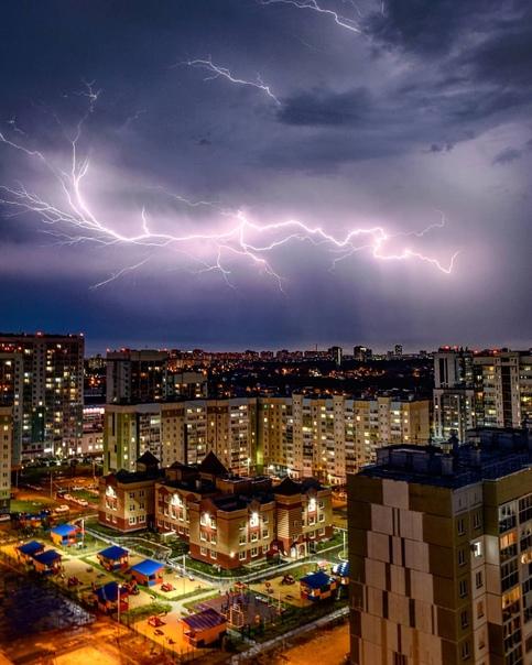 Доброй ночи, челябинцы ????  ❗Не пропусти [https://vk.com/app5748831_-5 фото Челябинска и области] ???????? Подпишись