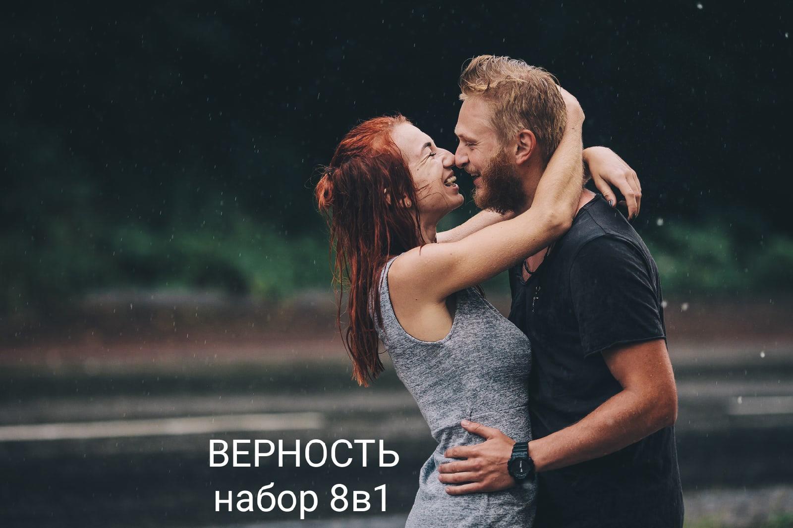 Программы от Елены Руденко - Страница 4 FtFBjxowwg4