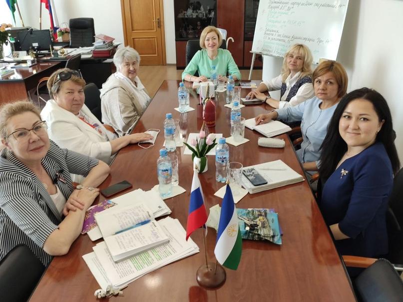 Встреча в Министерстве семьи, труда и социальной защиты населения Башкортостана