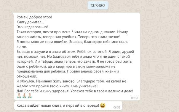 Роман Винилов -  #4