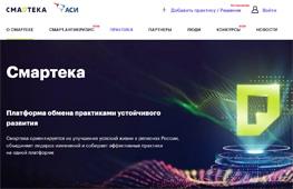 Лучшие практики Липецкой области активно внедряются в российских регионах