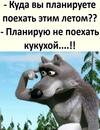 Труфанов Сергей | Одесса | 8