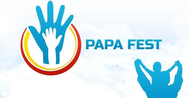 Приближается 23 февраля, а это праздник любимых пап! Мы тоже