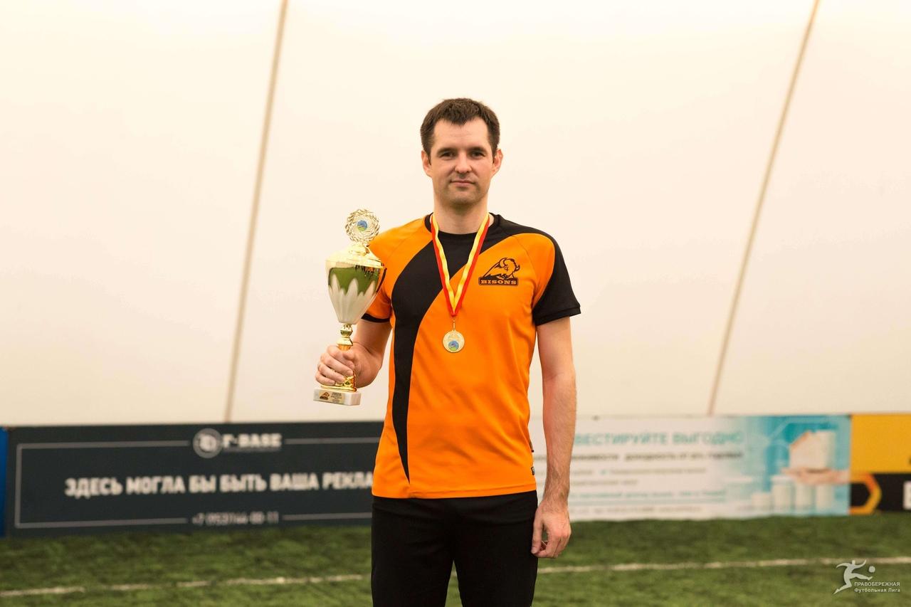 Евгений Свирид (Бизоны) - победитель дивизиона Новосада.