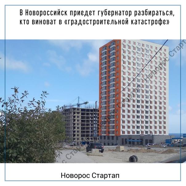 https://novorosstartap.ru/2021/09/24/v-novorossijs...