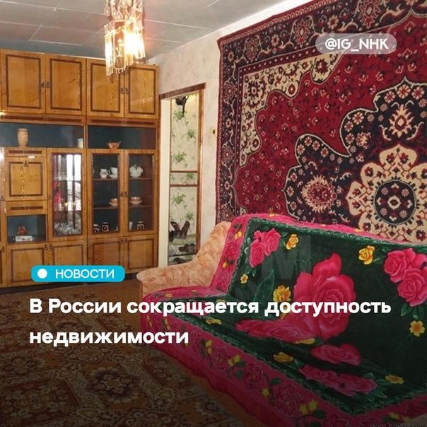 На протяжении почти 12 лет в России увеличилась до...