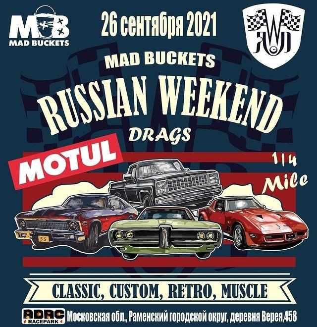 26.09 Russian Weekend Drags!