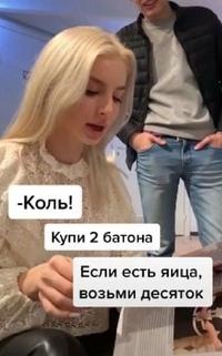 Вадим Васильев фото №16