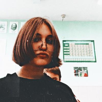 Кристина Тосенко