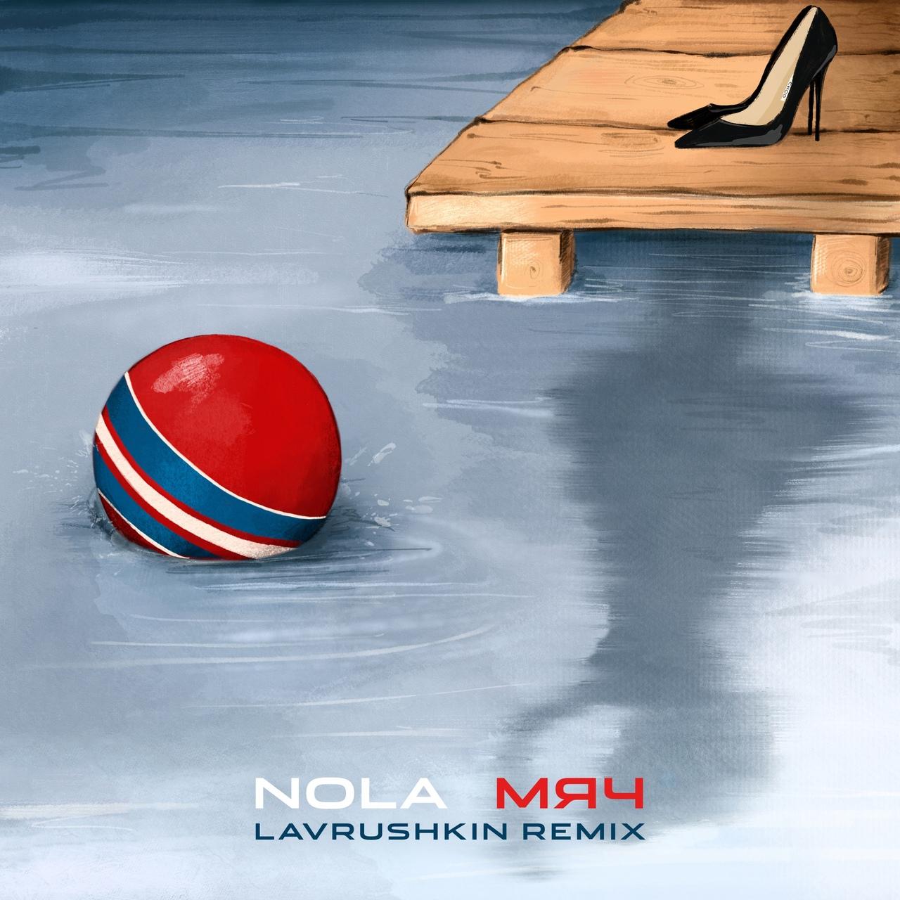 фото из альбома Максима Лаврушкина №6