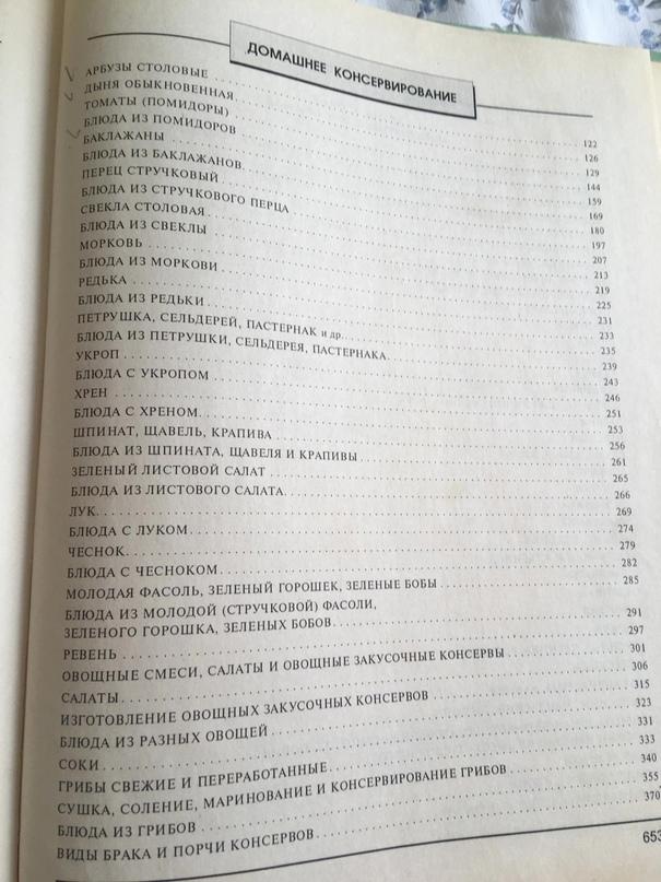 655   Объявления Орска и Новотроицка №28455
