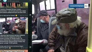 ЭТОТ ДЕНЬ НАСТАЛ! В России поймали последнего преступника