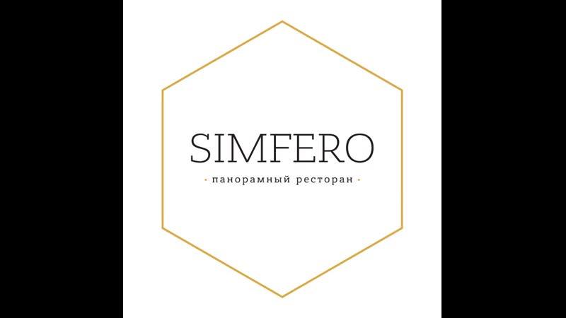 В SIMFERO cover 2Маши Босая