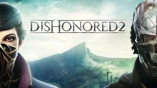 Natali играет в Dishonored 2  В Поисках учённого Соколова