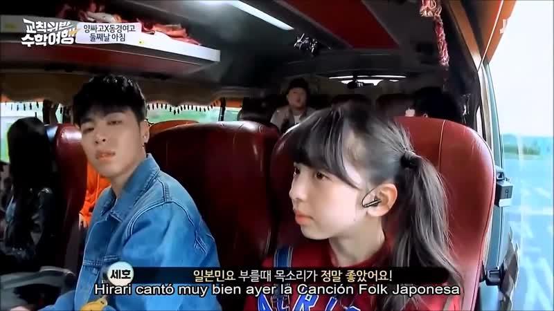 [EP.2 (33)] SUB ESP   171112   iKON - JTBC IDOL SCHOOL TRIP